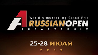 A-1 Russian Open World armwrestling Grand Prix 2013